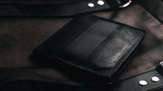 蛇柄の財布で金運は上がる?金運を高める白蛇効果とは