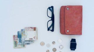 ピンクの財布を持つと金運が上がる?意味と効果を解説